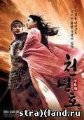 Легенда озера духов \\ Cheonnyeon ho (2003) смотреть фильм \\ трейлер онлайн - 14 Июня 2012 - Портал ужасов Страхлэнд