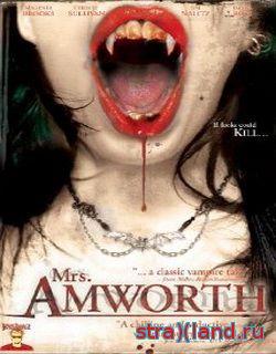 Фильмы про вампиров и фильмы про