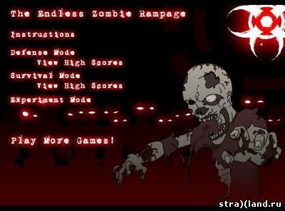 скачать фильмы ужасов про зомби 2015